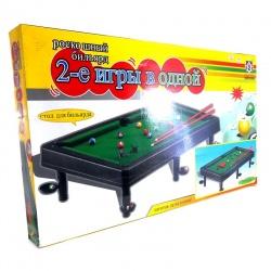 Juego de Pool 2-e