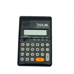 Calculadora parlante