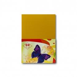 Cartulina Metalizada A4 x 100 240grs para Tarjetas
